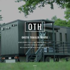 宿泊型トレーラーハウスWebサイトを公開しました